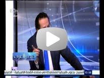 لقاء تلفزيوني حول صناعة التميز على القناة الفضائية سي بي سي إكسترا - القاهرة - الجمعة 4 ديسمبر 2015
