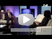Interview with Dr. Emad Eddien Hussein by Al Dar Cause program on Al Dar channel
