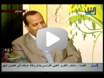 Interview with Dr. Emad Eddien Hussein entitled How To Promote Human Resources by New Morning program on Nile TV