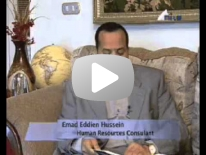 Interview with Dr. Emad Eddien Hussein by Personality of Egypt program on Nile TV - part 2