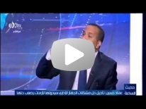 حوار مع د. عماد الدين حسين حول رؤية مصر 2030 برنامج حديث الساعة قناة سي بي سي اكسترا 19 مارس 2016 - الجزء الثاني