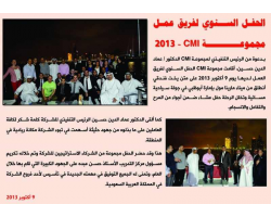 The Annual Ceremony of CMI's Working Group