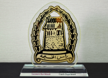 Shield of honor from the Courts Department, Ras Al Khaimah (2013)