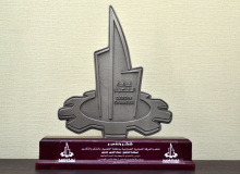 Shield of honor from Qassim Chamber of Commerce and Industry, Saudi Arabia (June 2013)