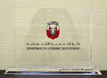 Shield of honor from the Department of Economic Development (January 2011)