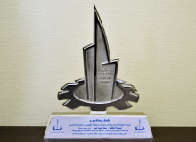 Shield of honor from Qassim Chamber of Commerce and Industry, Saudi Arabia (2011)