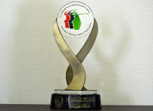 Shield of honor from Emirates Women Police Association, Abu Dhabi (November 2013)