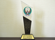 Shield of honor from Abu Dhabi Police Planning Department (January 2014)