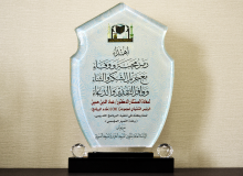 Shield of honor from the General Presidency of the Grand Mosque and Prophet's Mosque Affairs – Makkah (16th April 2015)