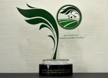 Shield of honor from Abu Dhabi Farmers' Services Centre (April 2015)