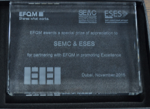 Shield of honor from the European Foundation for Quality Management (EFQM) (Thursday, 19th November 2015)