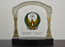 Shield of honor from the Institute for Citizenship, Residency & Ports, Ministry of Interior, Abu Dhabi (23rd November 2015)